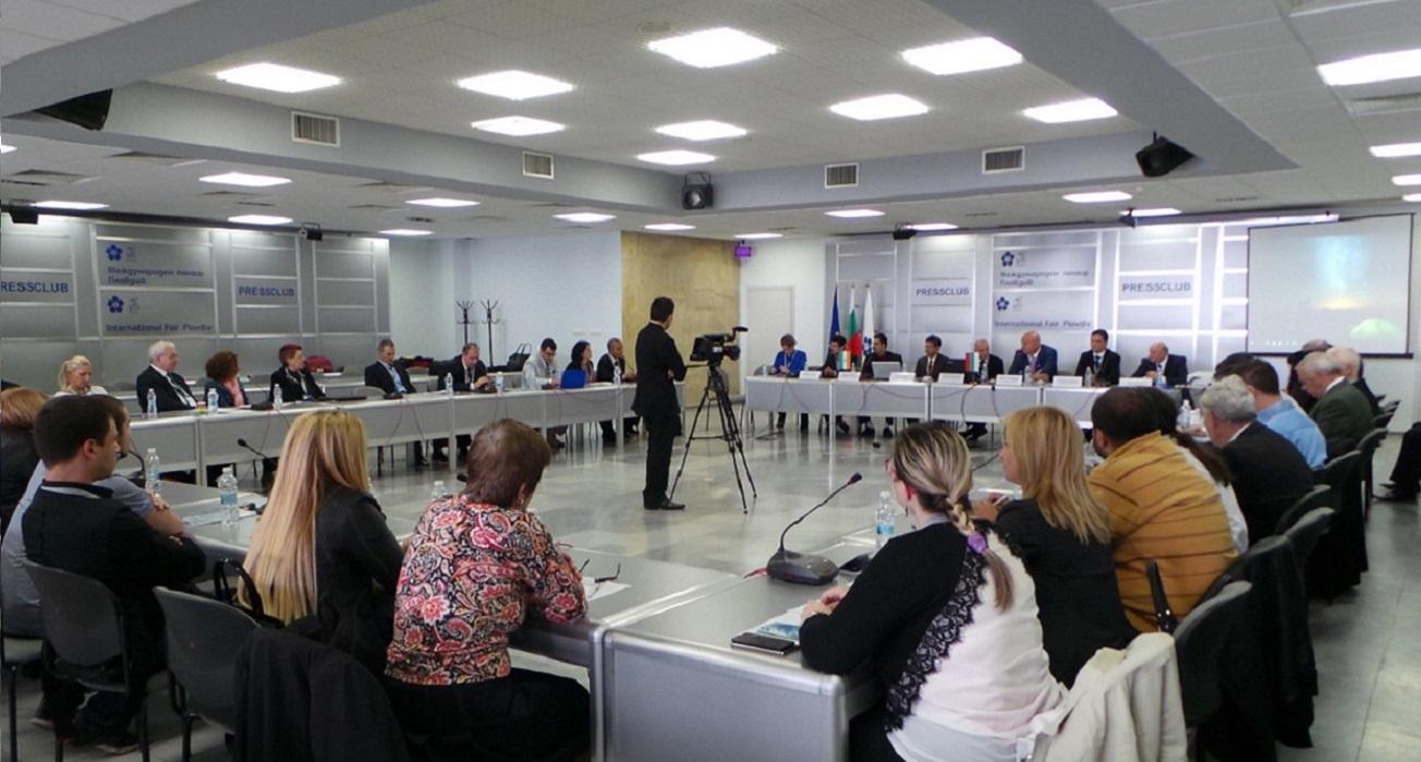 Permalink to:РИМИС – Пловдив